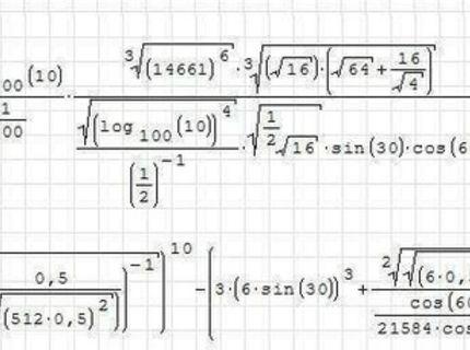 Matematik :D :D :D :D :D kto z vás by to vypočítal????